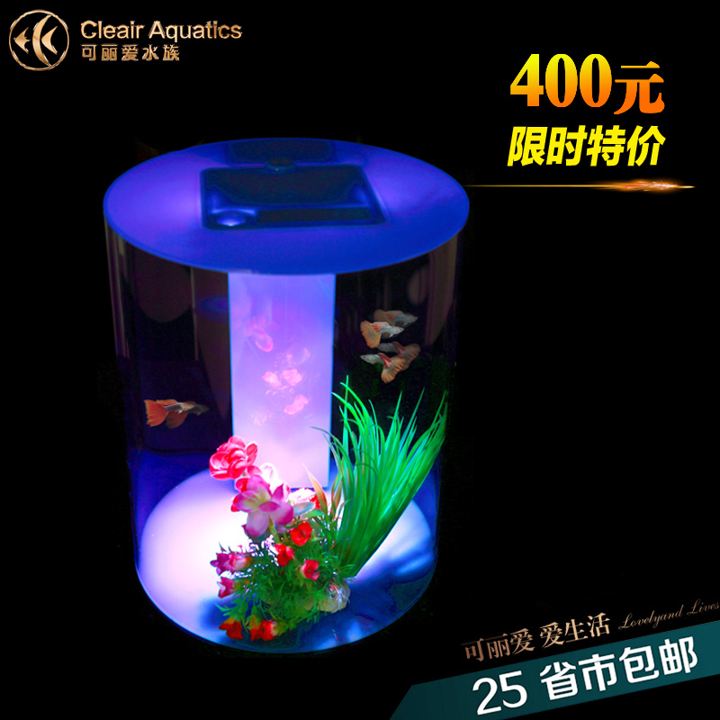 Lai love cleair acrylic aquarium fish tank aquarium fish tank iwish mini aquarium fish tank cylinder