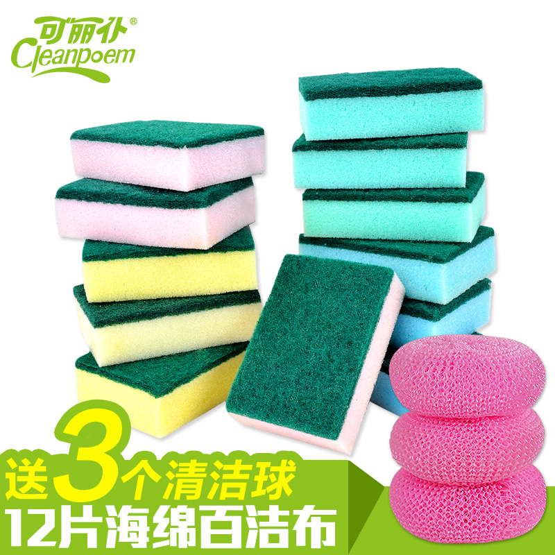 Lai servant dishwashing cloth dish cloth dishwashing sponge scouring pad is not contaminated with oil cloth dish cloth melon 12 Two loaded