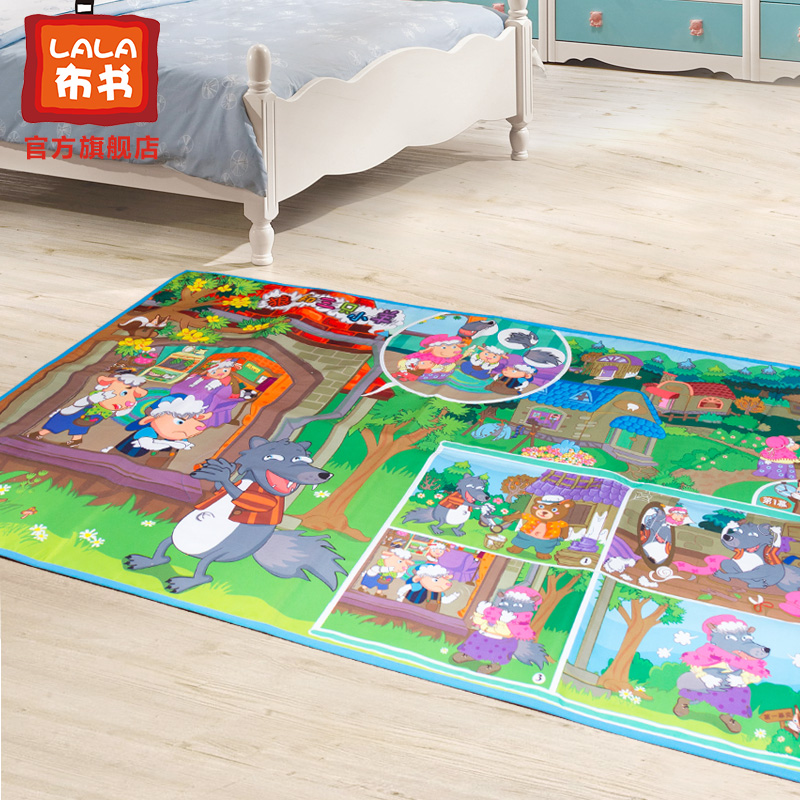 Lalababy children climb pad game pad child interaction living room mat floor mats treasure treasure infants and young children early childhood special education