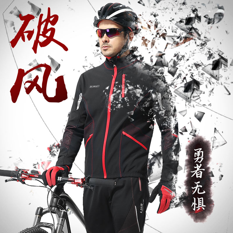 Lan pada bike riding clothes suit male autumn and winter long sleeve cashmere warm wind caught riding clothes riding pants