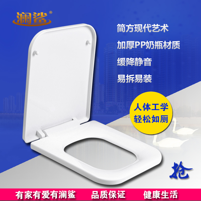 Lan shark square toilet seat cover universal thick potty toilet lid cover toilet accessories fashioned slow down the toilet in pp board shipping