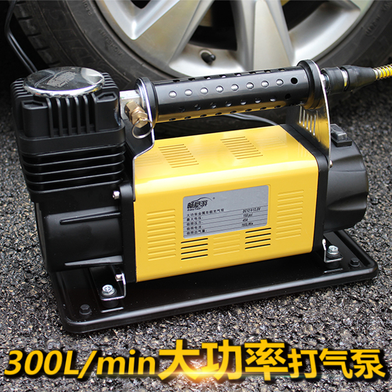 Land cruiser cylinder portable power play pump air pump car playing with sand land cruiser inflator necessary 300l