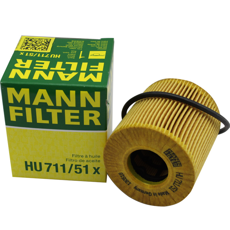 Land rover freelander 2 aurora 2.2 bmw mini mini cooper ii machine filter mann oil filter grid