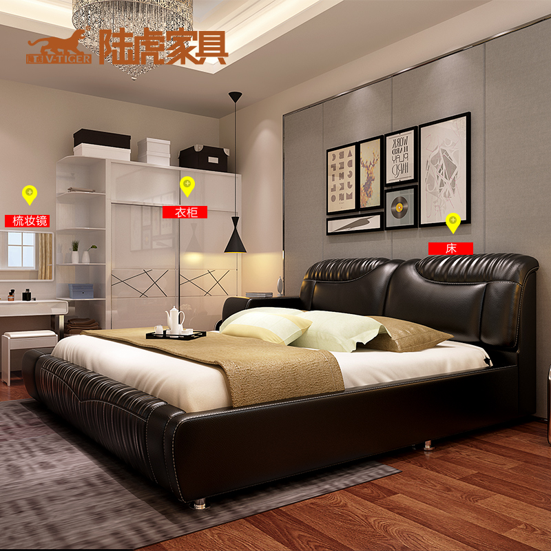 Land rover modern minimalist bedroom furniture leather double bed mattress combination wardrobe dresser suit