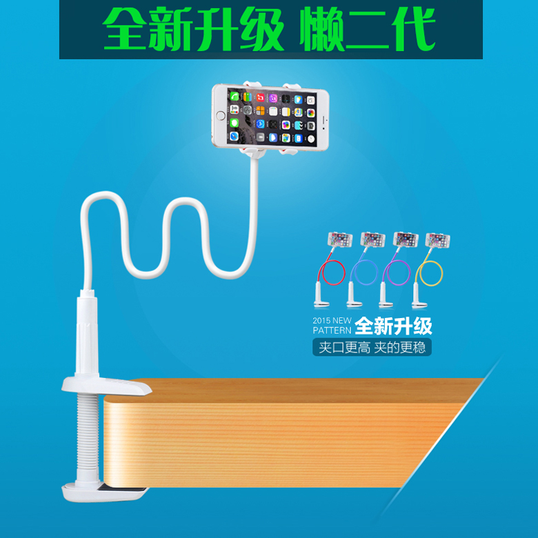 Lang cool lazy stand bedside phone holder lazy phone holder cell phone holder mobile movie stand