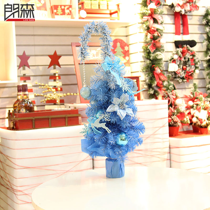 Lang sen christmas tree desktop blue gradient christmas tree christmas ornaments christmas ornaments christmas ornaments mall decoration