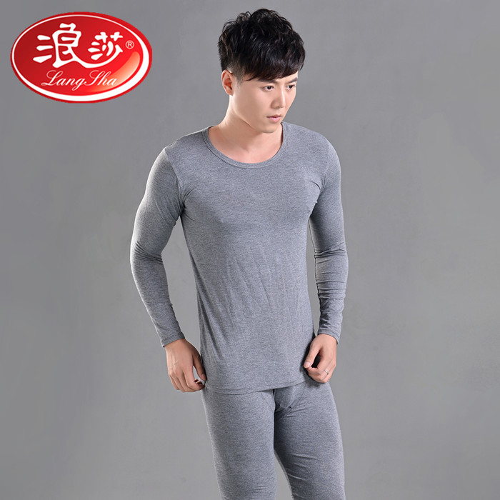 Langsha autumn and winter bamboo fiber thermal underwear male thin section low collar body suit qiuyiqiuku base hit bottom