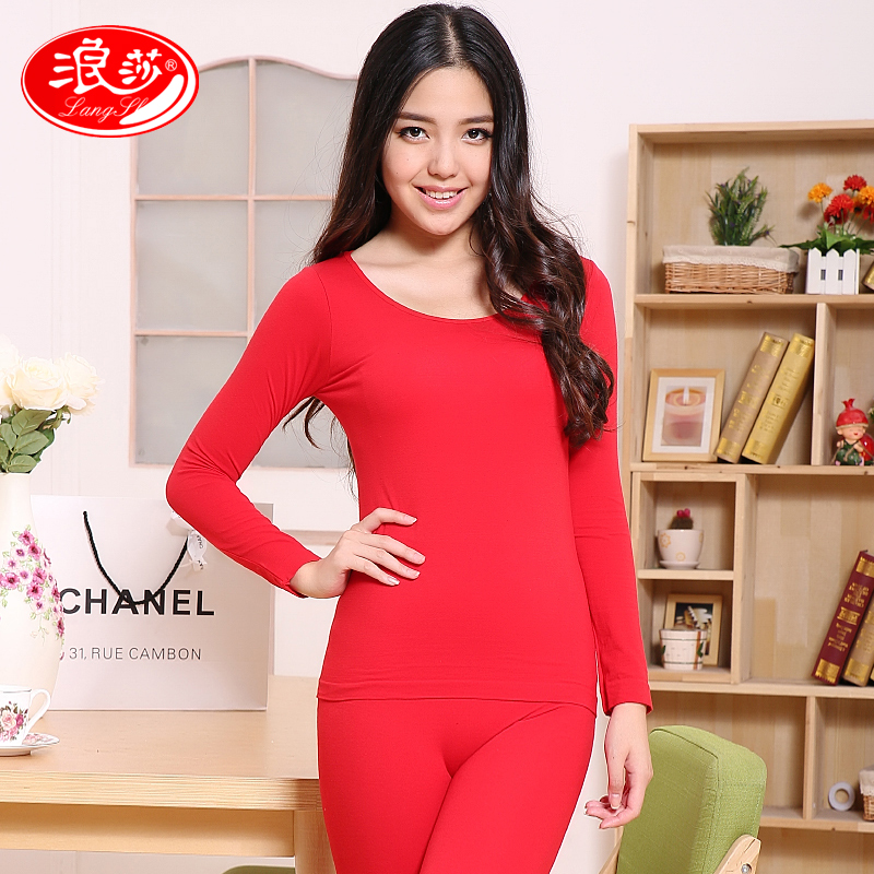 Langsha ms. body thermal underwear sets thin section round neck modal slim bottoming basis qiuyiqiuku female