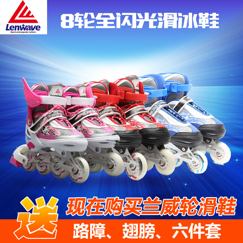 Langway full flash adjustable inline skates roller skates whole suit children skates roller skates skate shoes for men and women eighth round of the flash