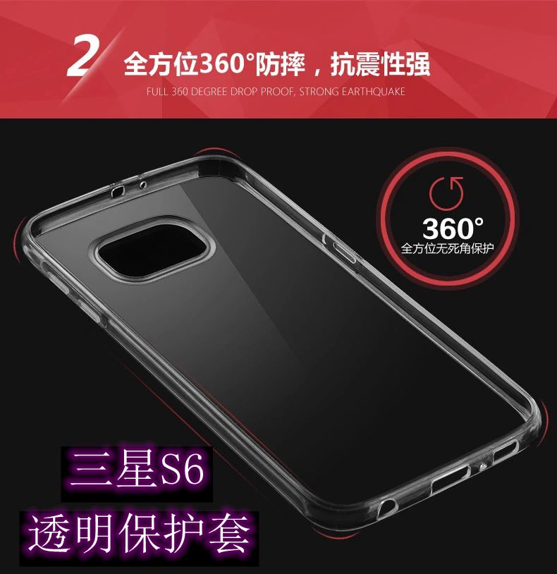 Lanwk samsung samsung mobile phone shell mobile phone sets s6 s6 s6 s6 protective shell protective sleeve transparent silicone sleeve