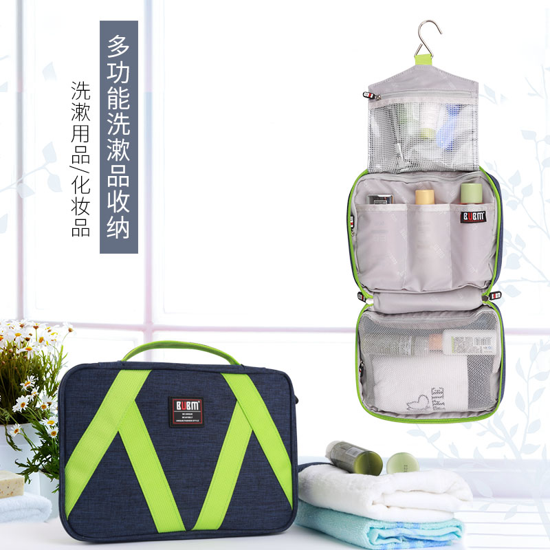 Large capacity waterproof travel wash bag wash bag men and women travel toiletries bag travel travel pouch portable makeup bag