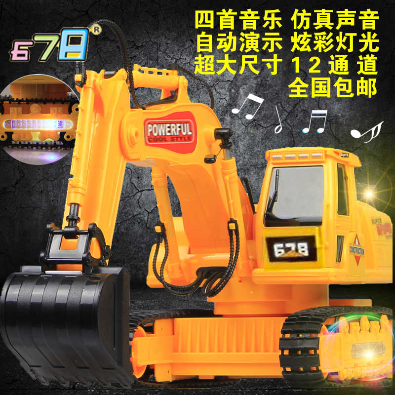 Large charge wireless remote control excavator toy truck excavator digging machine hook machine toy remote control car boy
