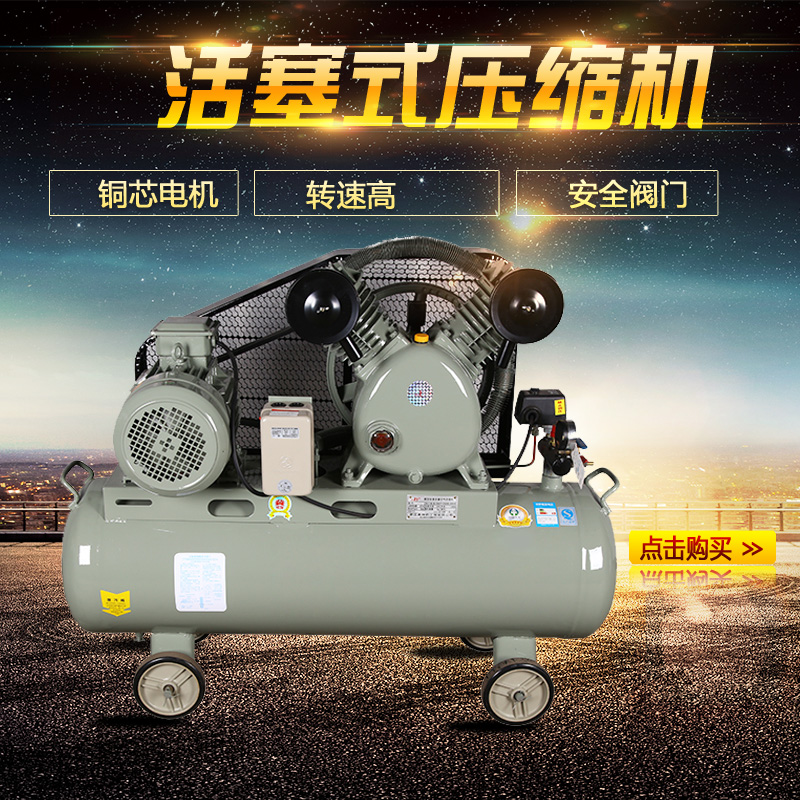 Large displacement of photosynthetic 2d12-100 W-0.36-8 3kw woodworking industrial family cars with air compressor pump