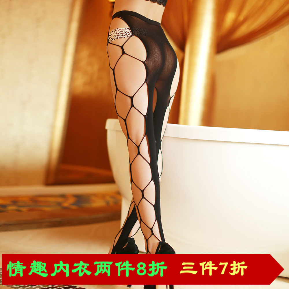 Large holes in fishnet stockings super elastic pantyhose sexy black stockings contains adult sexy lingerie