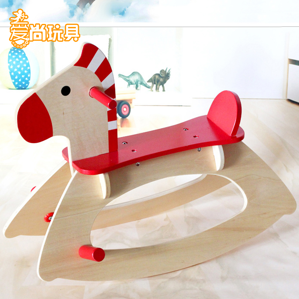 Large infants and young children's wooden rocking horse rocking horse rocking horse security small horse baby birthday gift