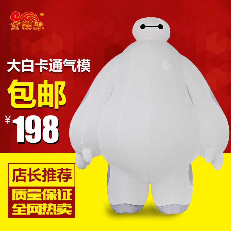 Large inflatable white dolls walking cartoon inflatable arches inflatable customized couple warm men opened inflatables