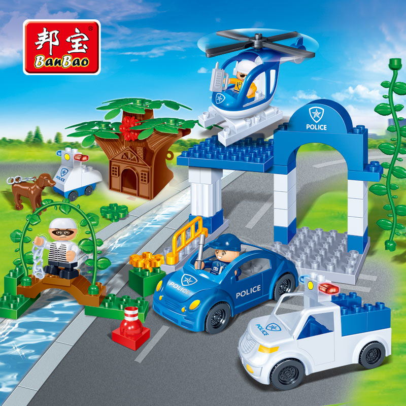 [Large particles] bang bao city fight inserted blocks puzzle toys teach police arrest action 9608 9610