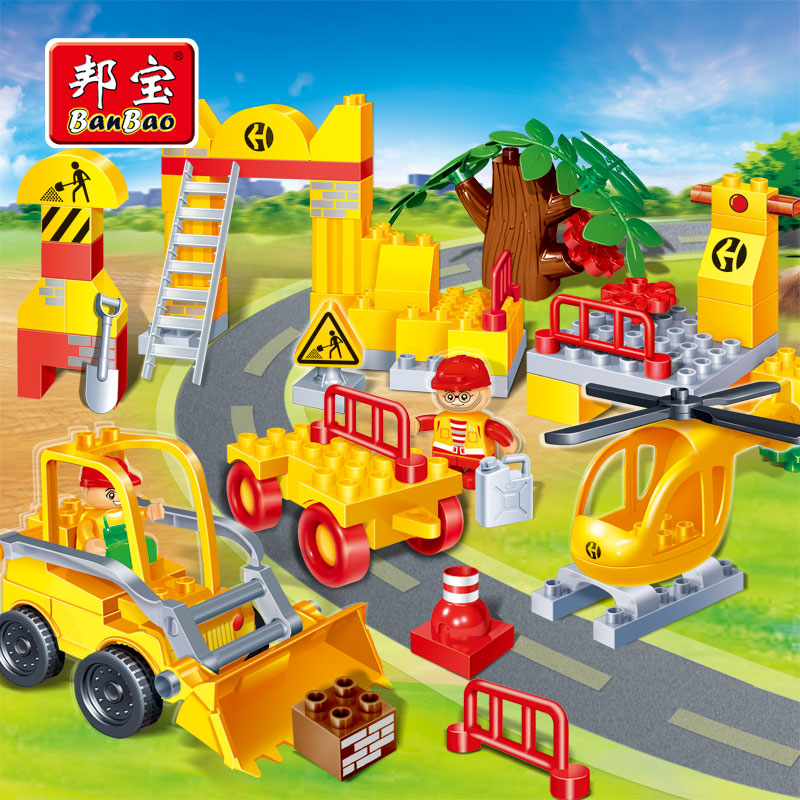 [Large particles] bang bao fight inserted educational toys children's gifts educational building blocks engineering to upgrade 9669 9671