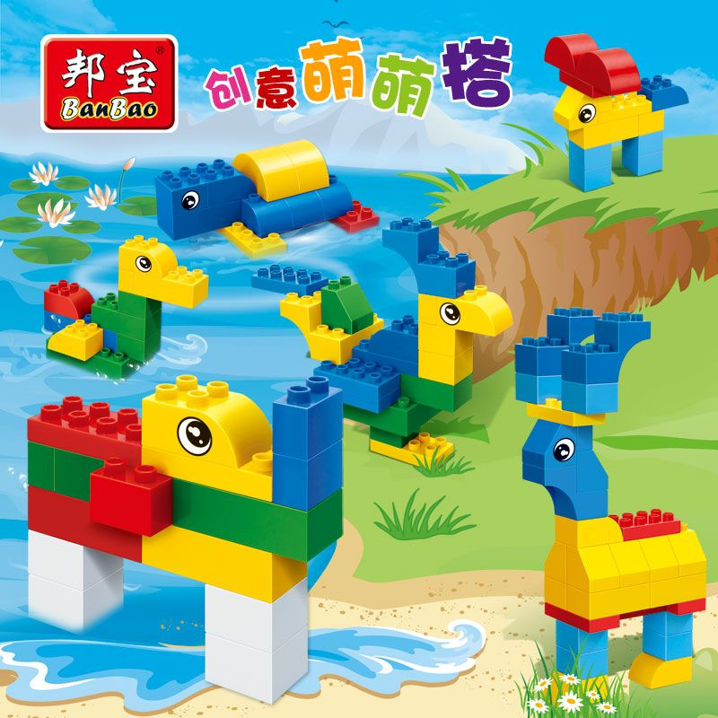 [Large particles] bang bao new educational early childhood education meng meng ride diy creative fight inserted blocks toys 9526 gift