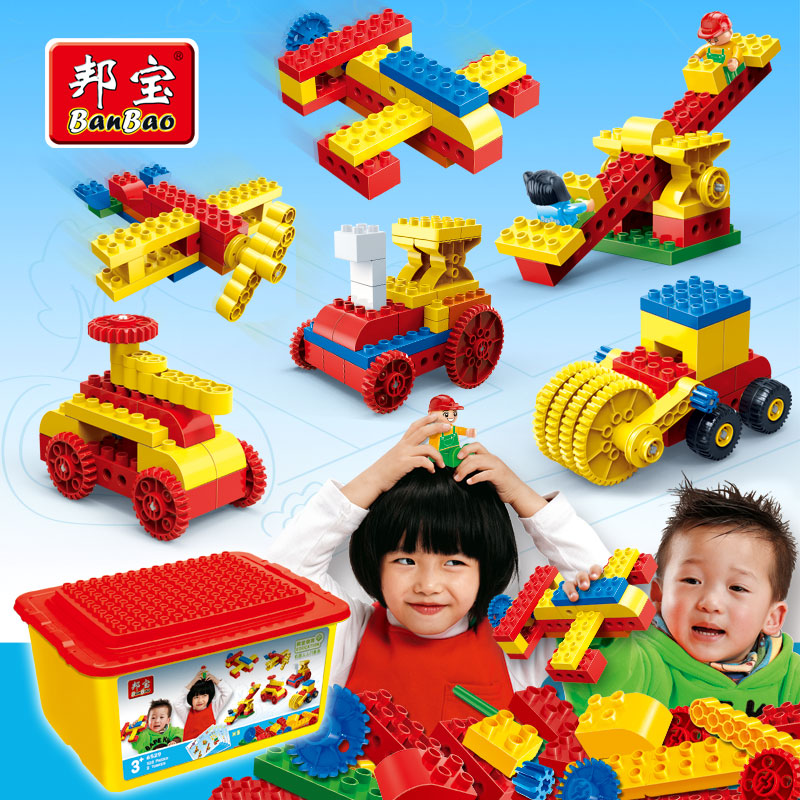 [Large particles] bang bao yizhi fight inserted blocks creative special education education toys into the gate level gear series 6529