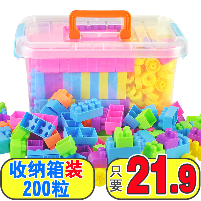 Large particles of plastic building blocks early childhood educational children under the age of toy building blocks assembled fight inserted 3-6 wholesale