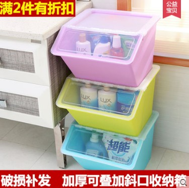 Large plastic storage box covered clothes sorting boxes of toys for children zero food kitchen room storage box transparent