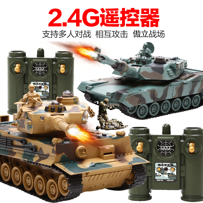 Large remote control tank remote control car paternity battle tank military model toy remote control car charging metal