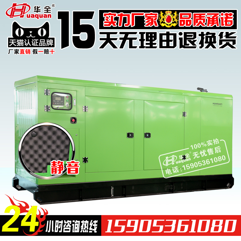 Large silent diesel generator 350kw rushless tunned cummins diesel generator sets 350 KW