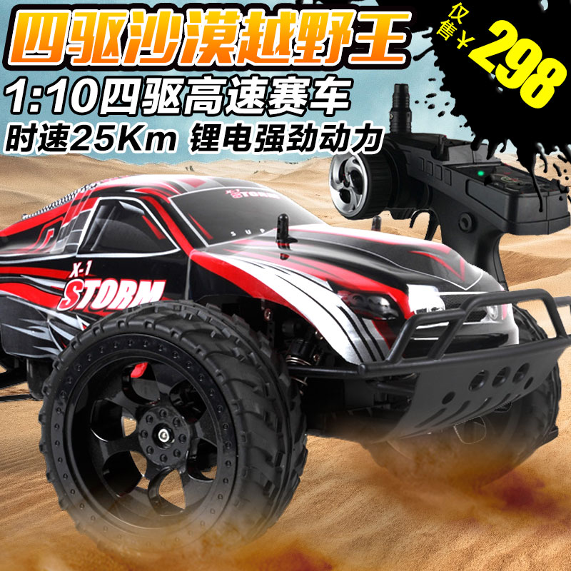 Large size high speed remote control buggies racing sport utility vehicle climbing g rechargeable lithium battery remote control car toys for children