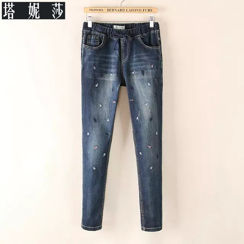 Large size jeans female fat mm autumn 2015 slim was thin stretch pants feet plus fertilizer to increase the korean version of women