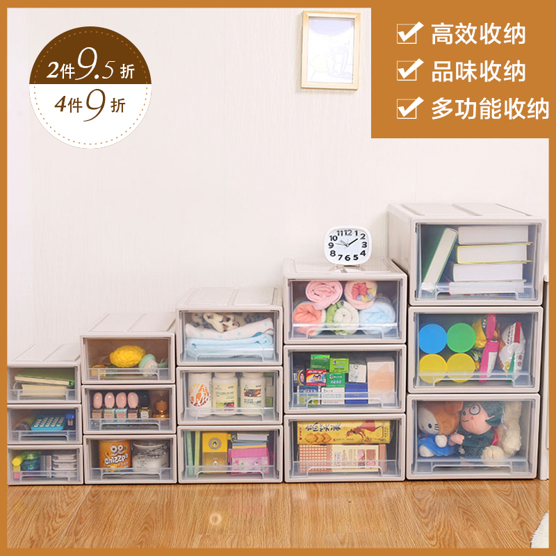 Large thick transparent drawer storage cabinets lockers child fashion clothes storage box toy storage cabinets lockers shoe storage cabinets
