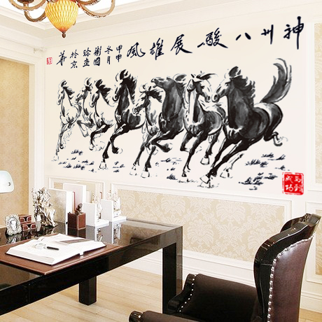 Large Wall Stickers Chinese Calligraphy Style Ink Painting Eight Horses  Horses Living Room Den Office Classroom