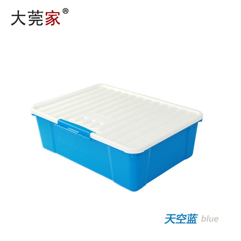 Large wando home home thickened large sorting box storage box plastic storage box storage box car trunk storage box
