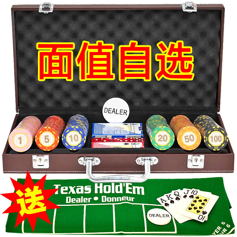 Las vegas baccarat chips texas poker chips suit 14g numismatic coins coins to send tablecloth