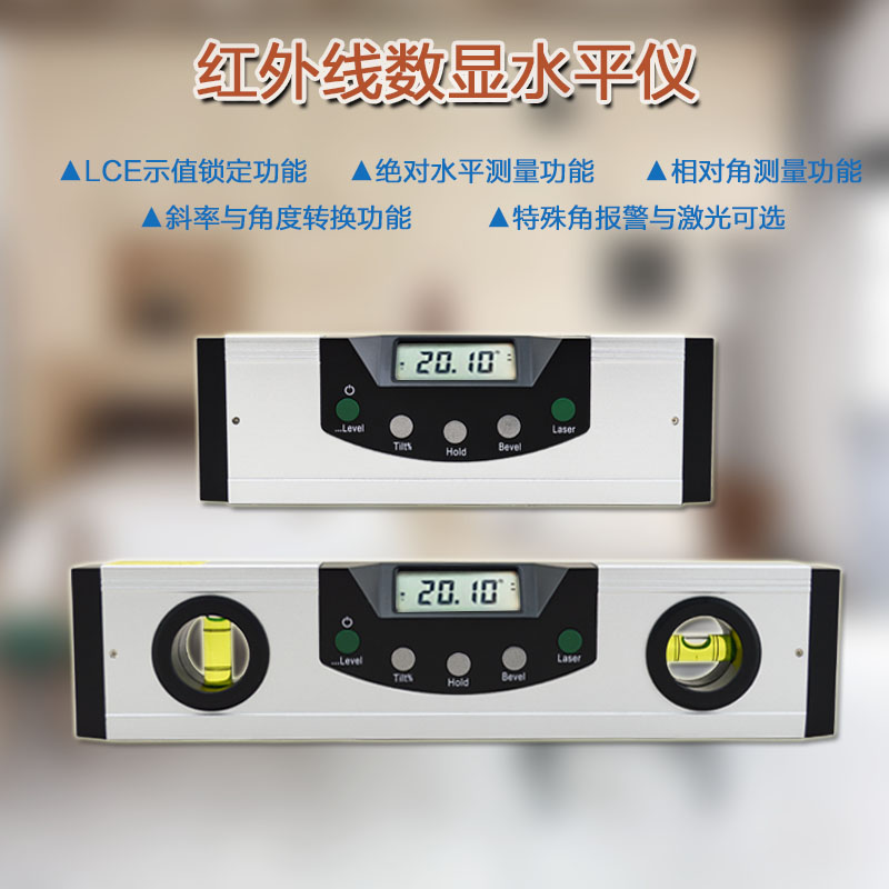 Laser digital level high precision infrared digital level meter horizontal angle measurement tool ruler ruler decoration
