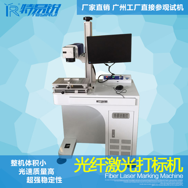 Laser marking machine factory w incise fiber laser marking machine laser marking machine laser marking machine