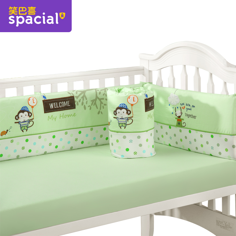 Laugh pakistan hi baby crib bedding package around the baby crib product suite bed around washable baby child