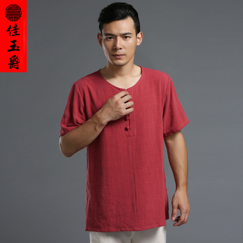 Lay clothes costume men short sleeve cotton t-shirt shirt duijin five buckle cotton shirt loose round neck short sleeve