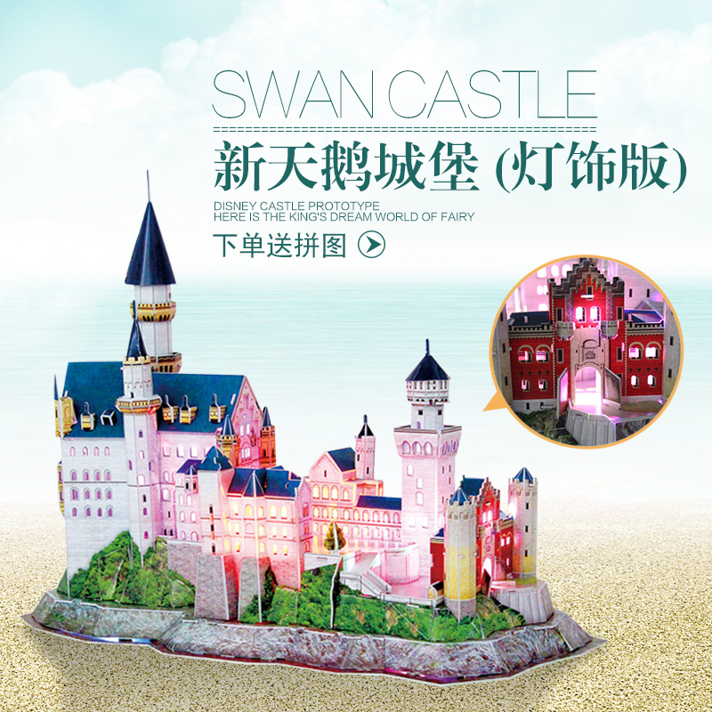 Le cube 3d three-dimensional puzzle assembled jigsaw puzzle toy model of adult dimensional jigsaw puzzle building model