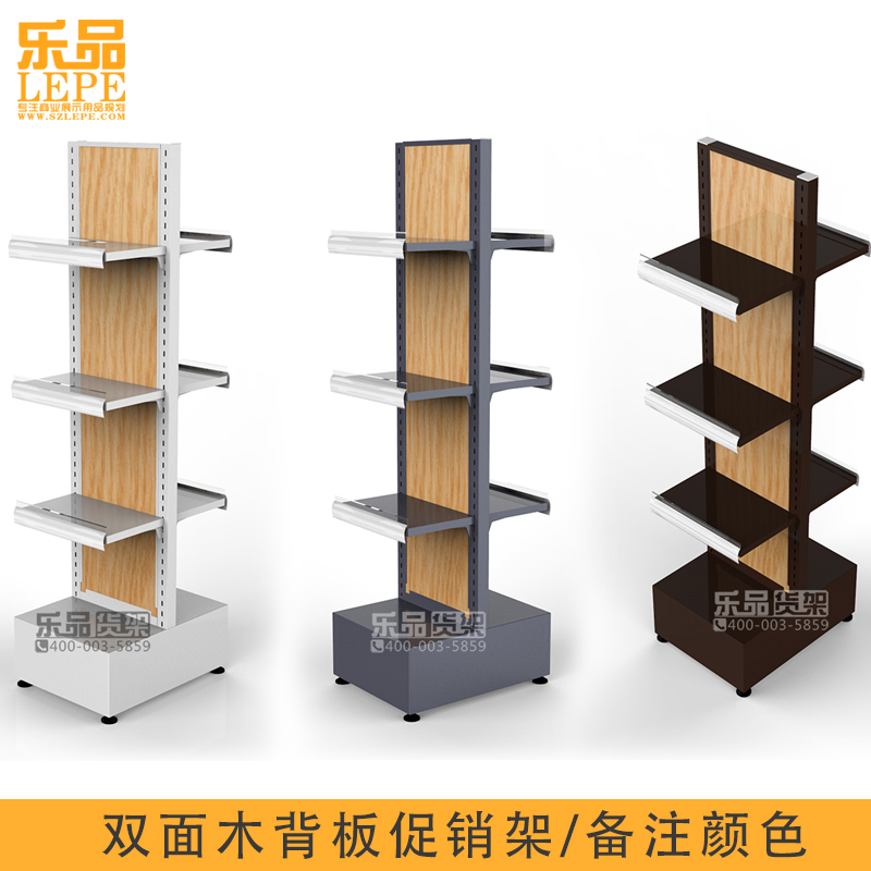 Le goods convenience store drugstore shelves promotional push head hot supermarket promotion table folding desk baby cosmetics shop