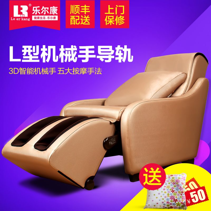 Le kang l type slideways 3d robotic luxury electric multifunction body massage chair massage sofa chair home