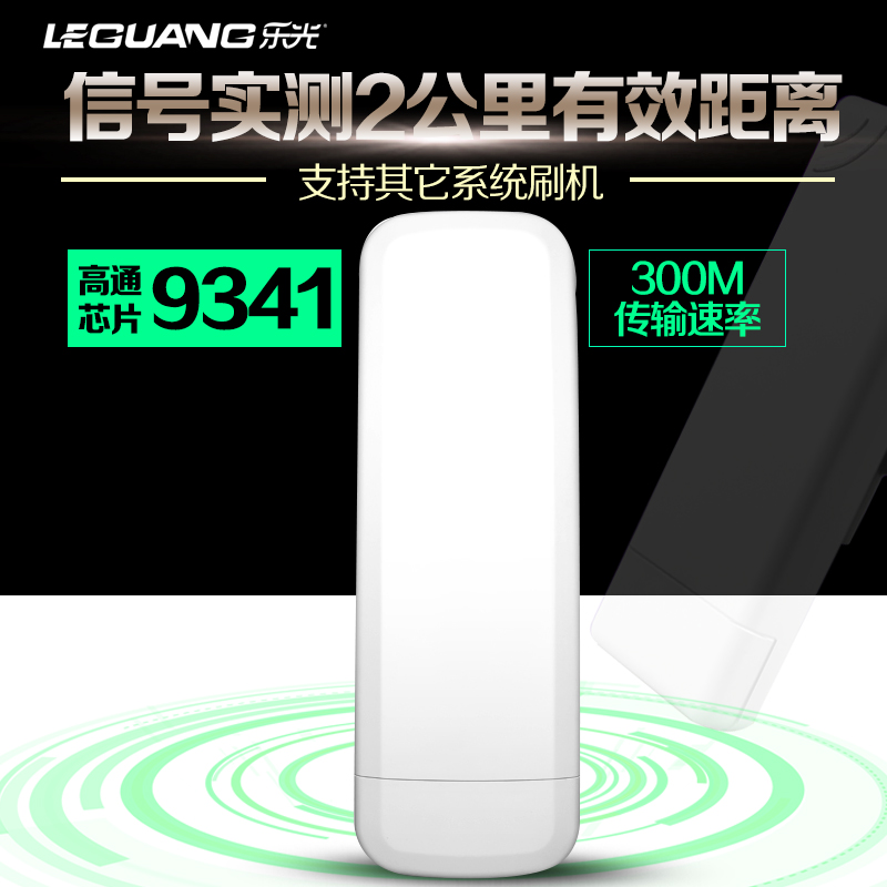 Le light high power outdoor wireless bridge monitoring wireless ap cpe router universal relay waterproof lightning
