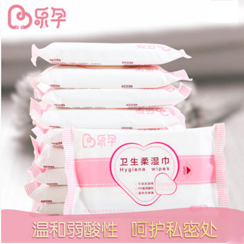 Le maternal month of pregnant women jieyin wipes wipes wipes sanitary wipes 10 pumping * 10 pack