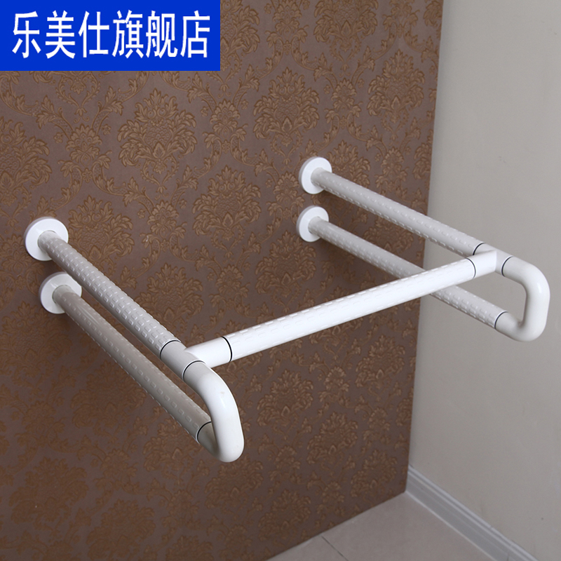 Le mei shi washbowl basin handrail handrail handrail disabled accessible bathroom handrails sanitary toilet toilet toilet safety handrail