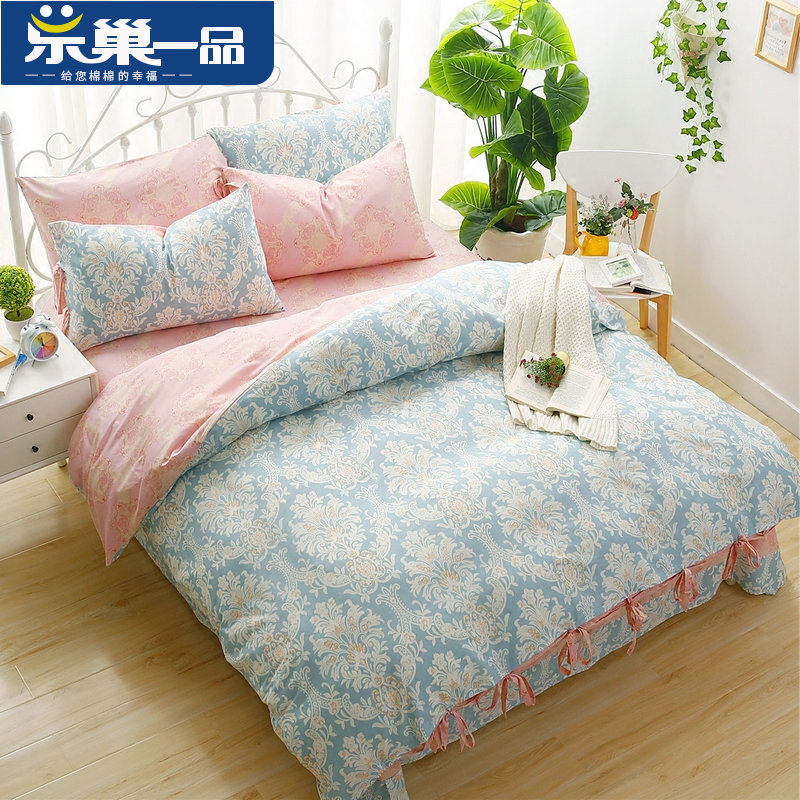Le nest simoniir m bedding a family of four pure cotton korean girls pink princess wind pastoral linen quilt comforter sets