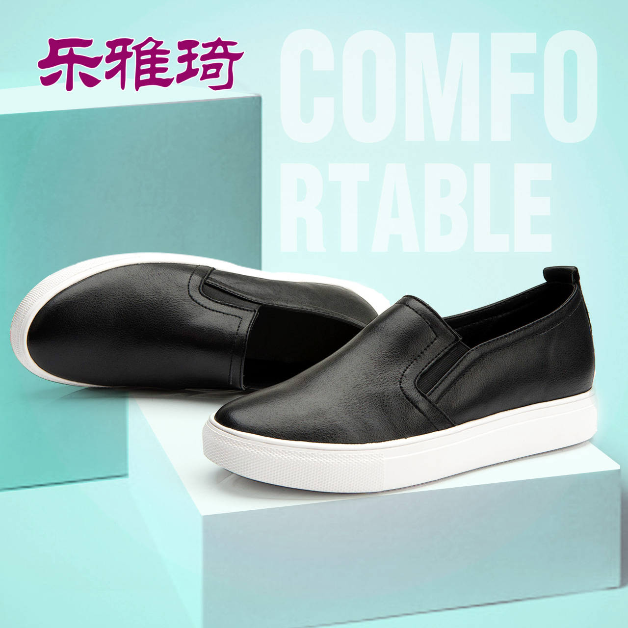Get Quotations · Le ya qi fall within the new casual shoes white leather  shoes loafers women flat shoes b363e2473