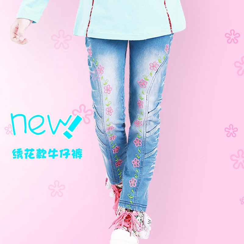 Le zai rabbit hitz zhongshan university girls washed white embroidered flowers korean version of harem jeans cattle hot beads free shipping