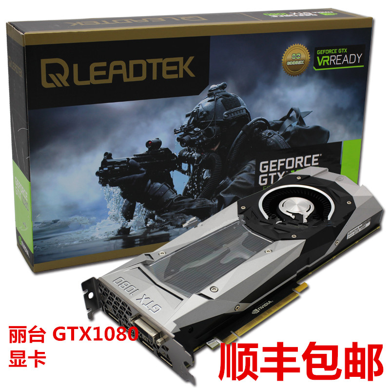 Leadtek GTX1080-D5 8GNV vr original public version of the graphics card gaming players game graphics