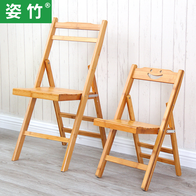 Learning chair chairs computer chair office chair folding chair lazy chair leisure chair sub bamboo