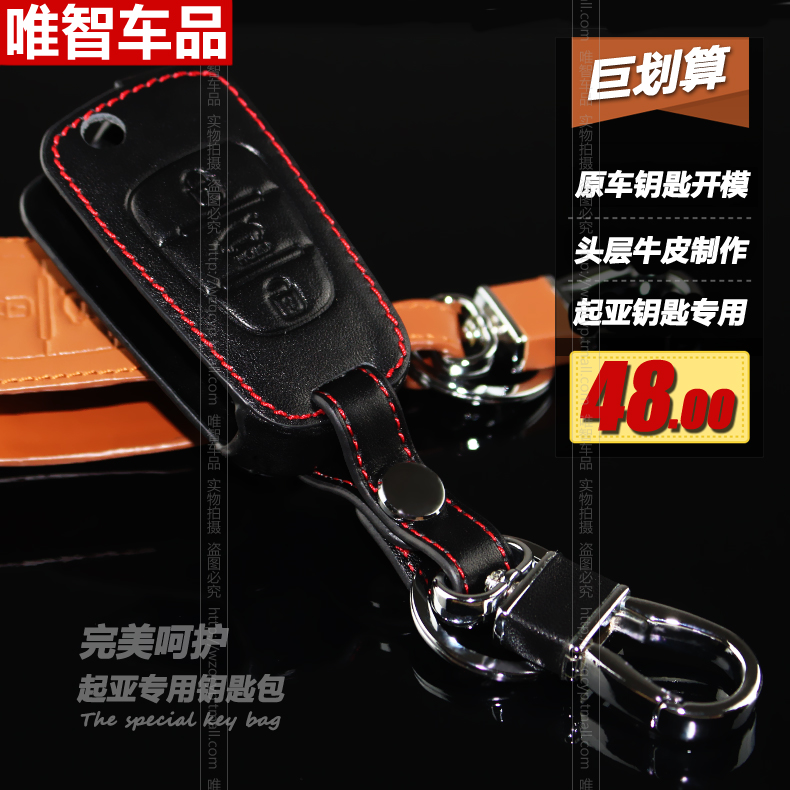 Leather car key cases kia k5 sportage sportage car modification dedicated smart folding key sets key package